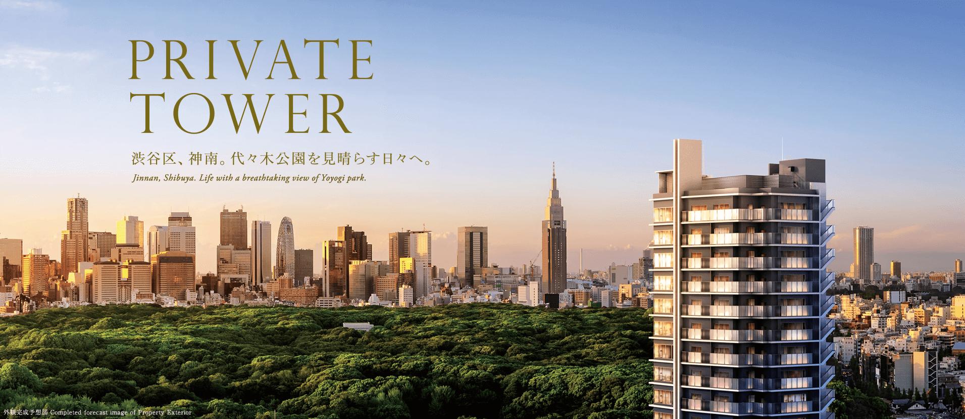 ラ・トゥール渋谷神南のイメージ