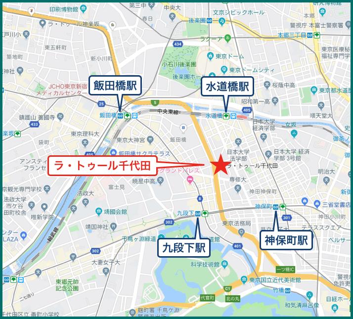 ラ・トゥール千代田の地図