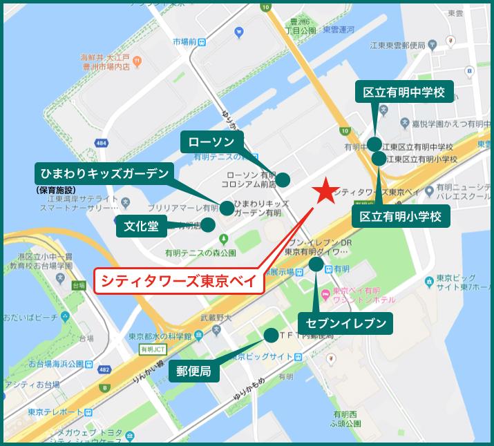 シティタワーズ東京ベイの周辺施設