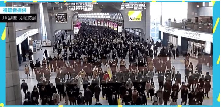 品川駅の混雑イメージ