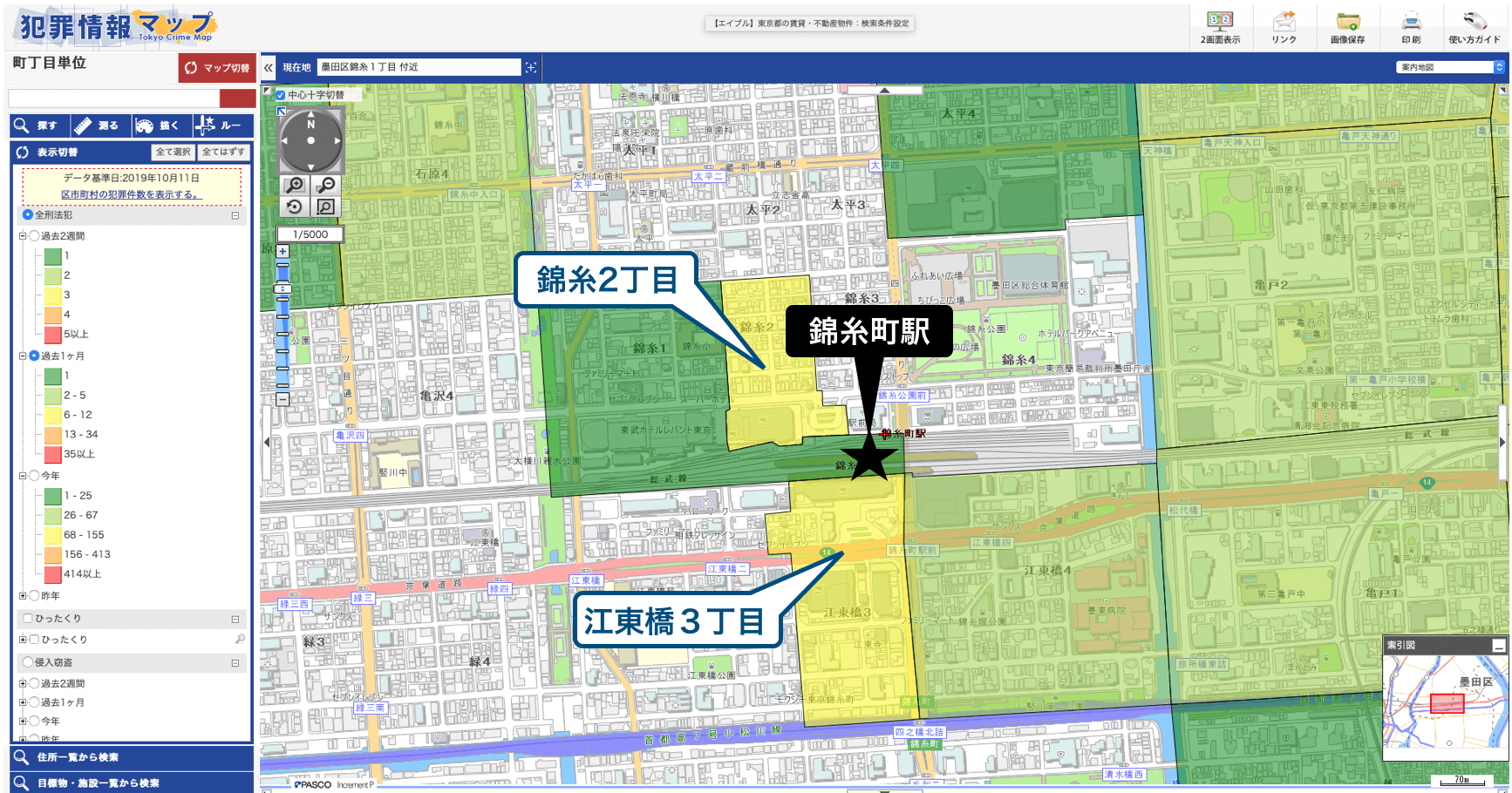 犯罪情報マップ