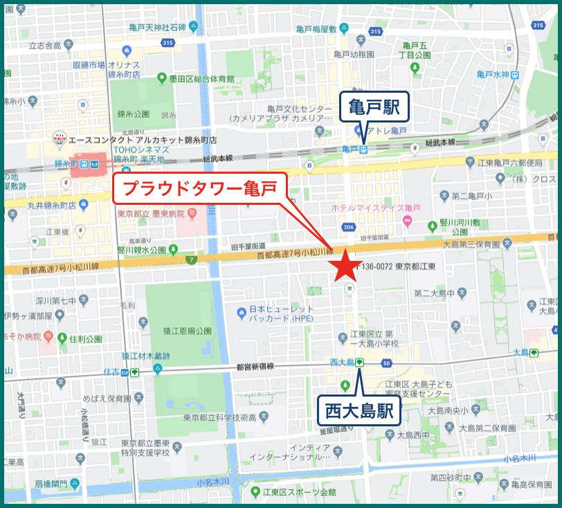 プラウドタワー亀戸の地図