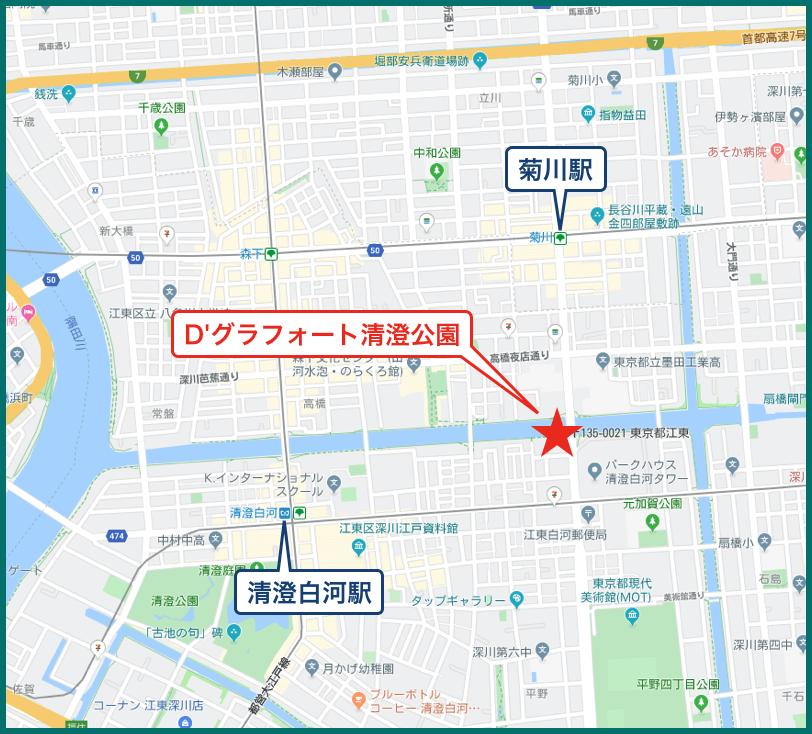 D'グラフォート清澄公園の地図