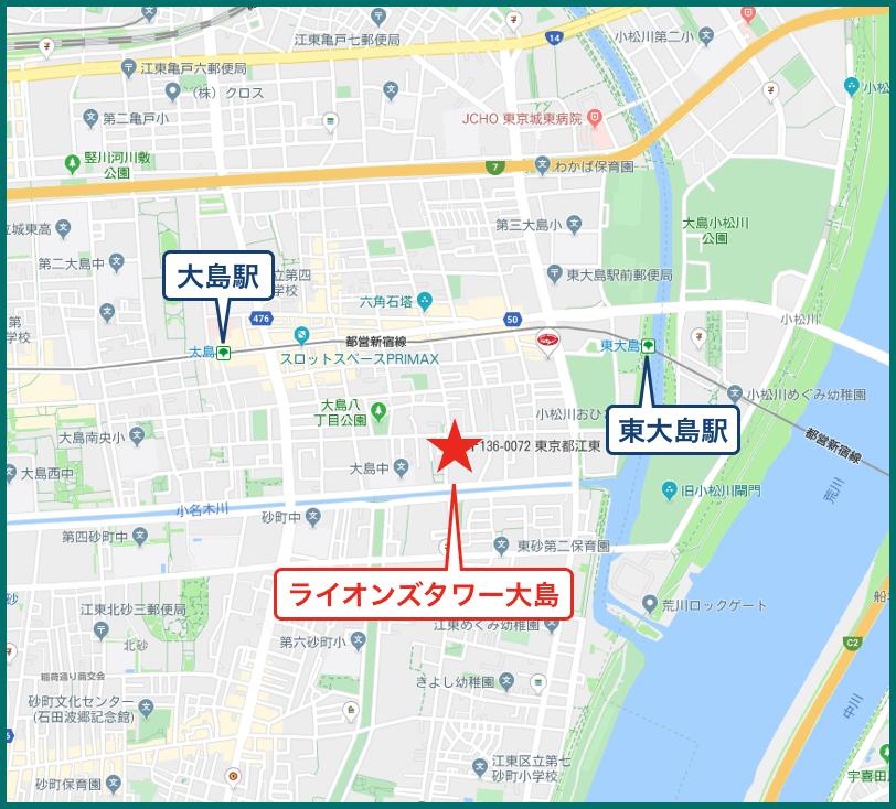 ライオンズタワー大島の地図