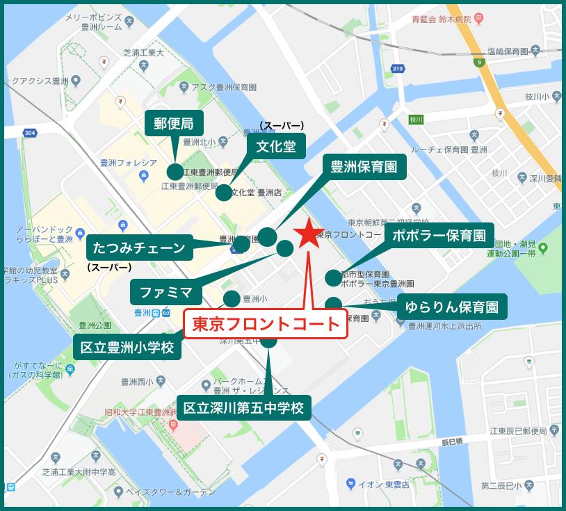東京フロントコートの周辺施設