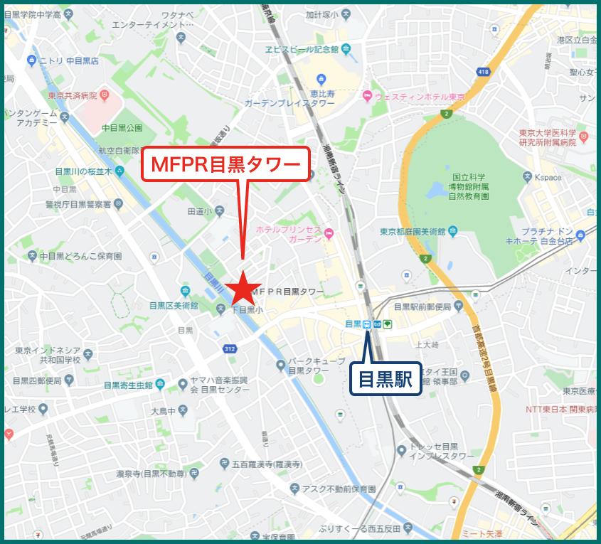 MFPR目黒タワーの地図
