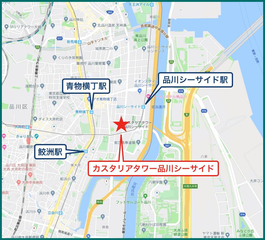 カスタリアタワー品川シーサイドの地図