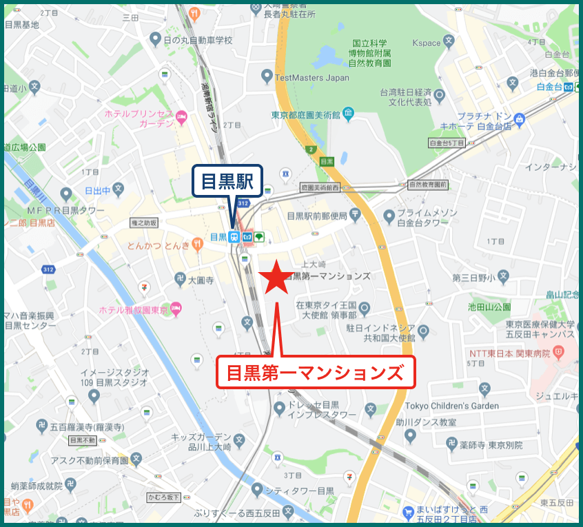 目黒第一マンションズの地図