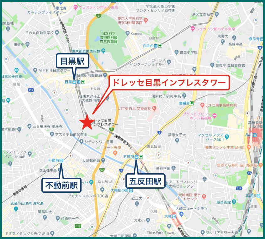 ドレッセ目黒インプレスタワーの地図