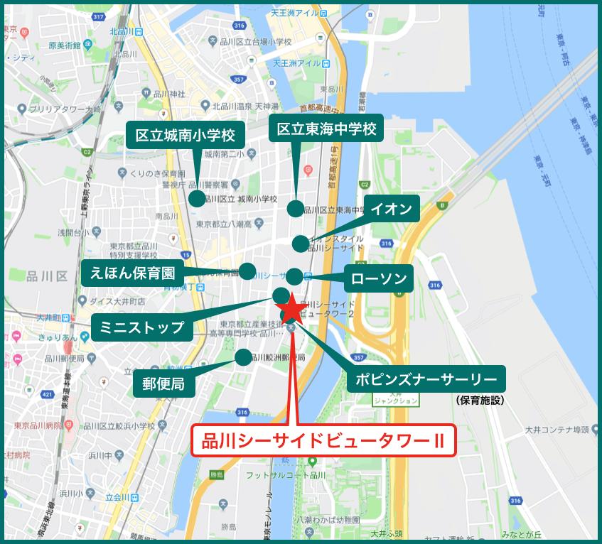 品川シーサイドビュータワーⅡの周辺施設