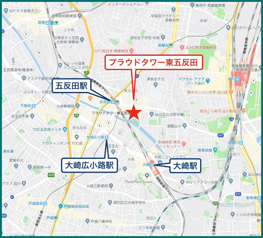 プラウドタワー東五反田の地図