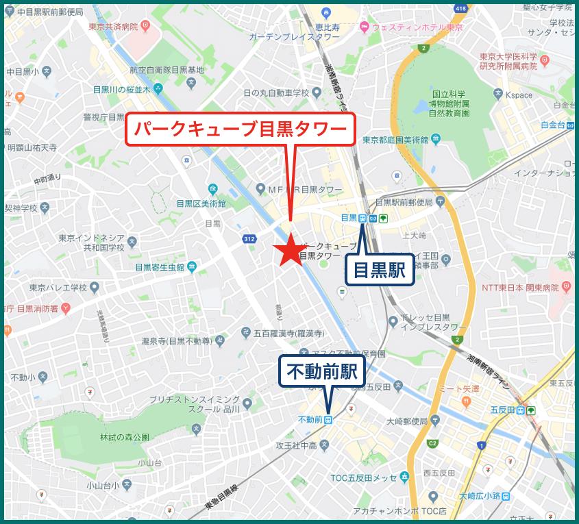 パークキューブ目黒タワーの地図