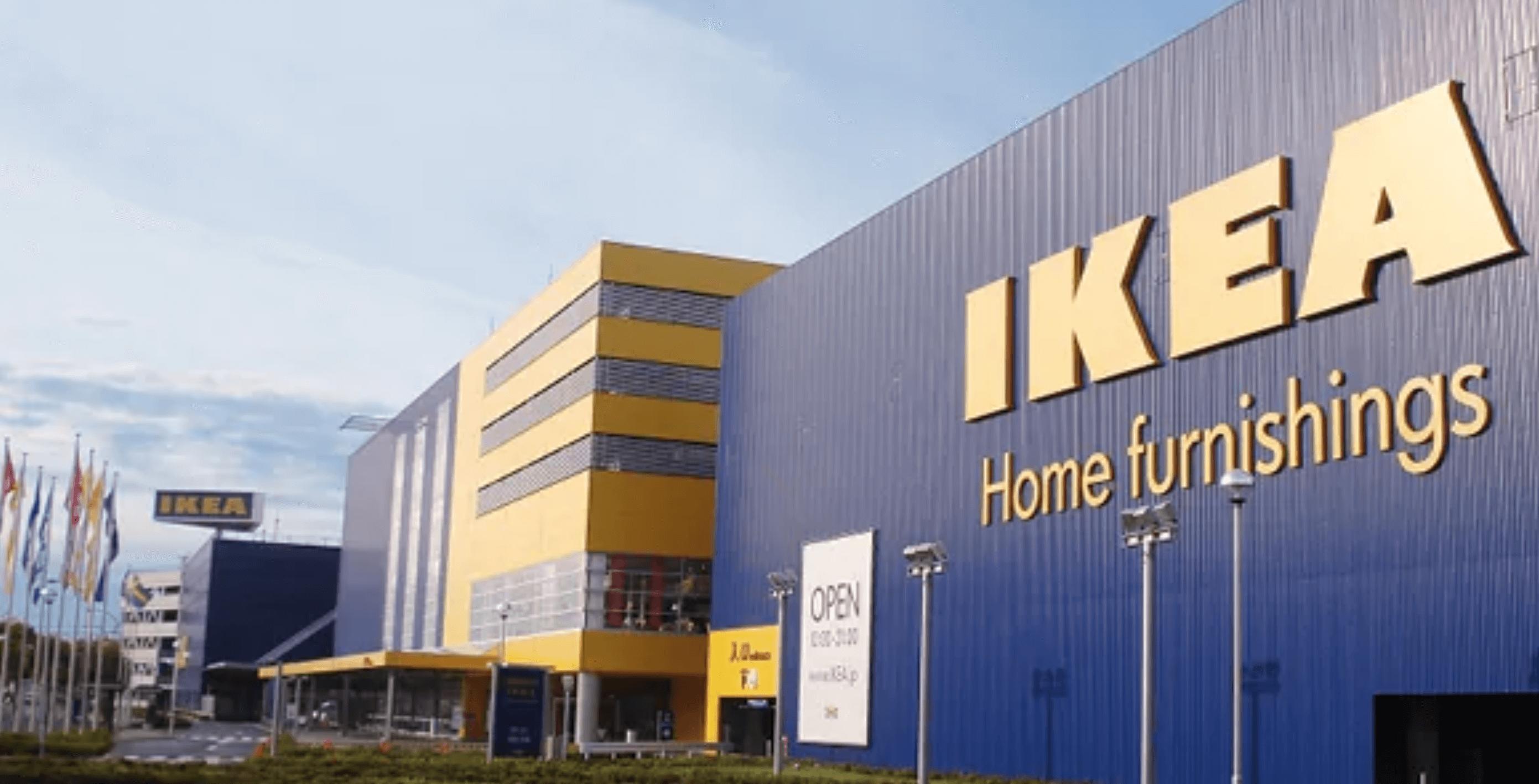 IKEAの参考画像