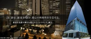 プラティーヌ西新宿のアイキャッチ