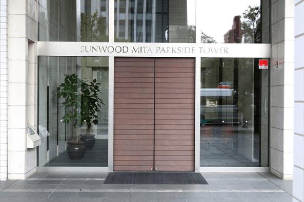 サンウッド三田パークサイドタワーのエントランス