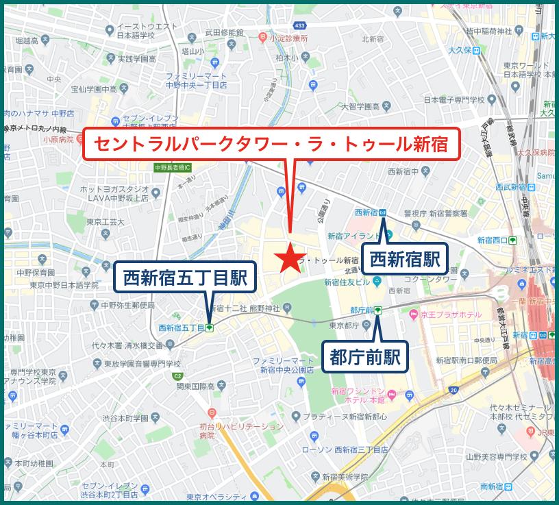 セントラルパークタワー・ラ・トゥール新宿の地図