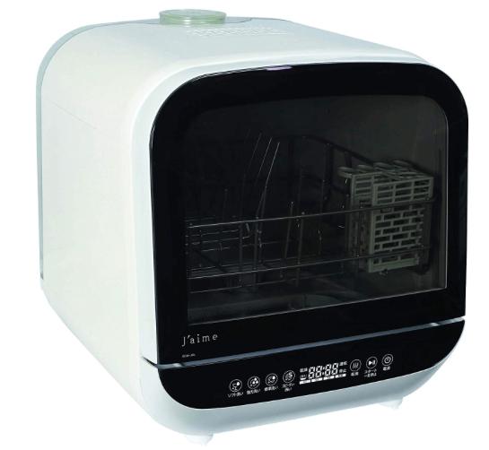 食洗機のイメージ