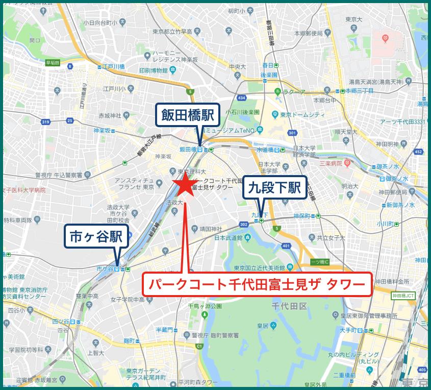 パークコート千代田富士見ザ タワーの地図