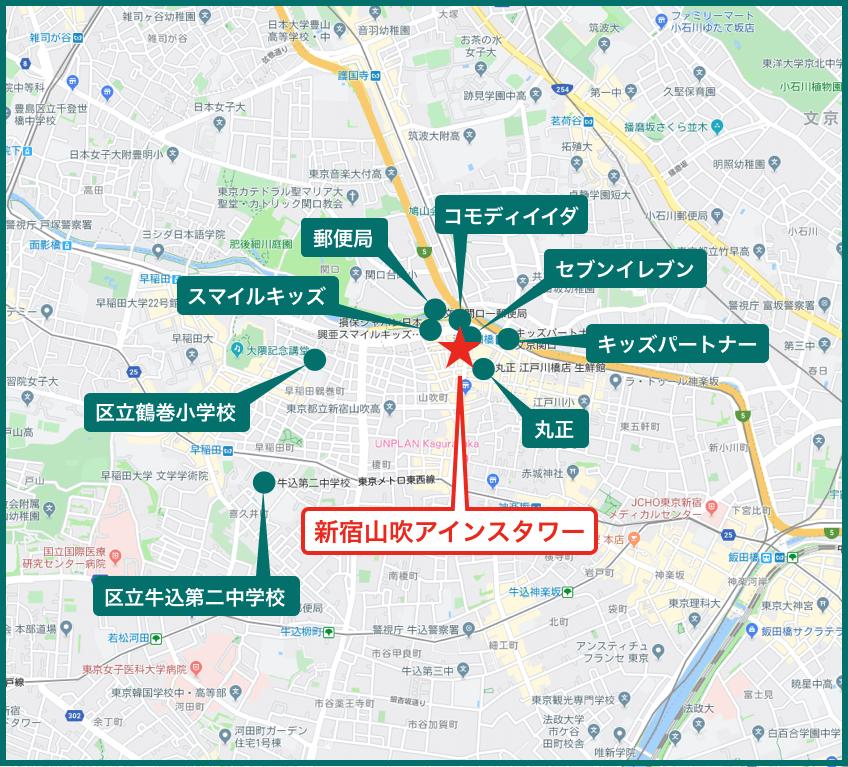 新宿山吹アインスタワーの周辺施設