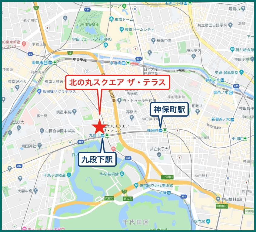 北の丸スクエア ザ・テラスの地図