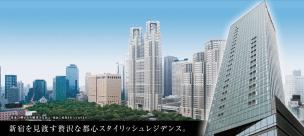 プラティーヌ新宿新都心のアイキャッチ