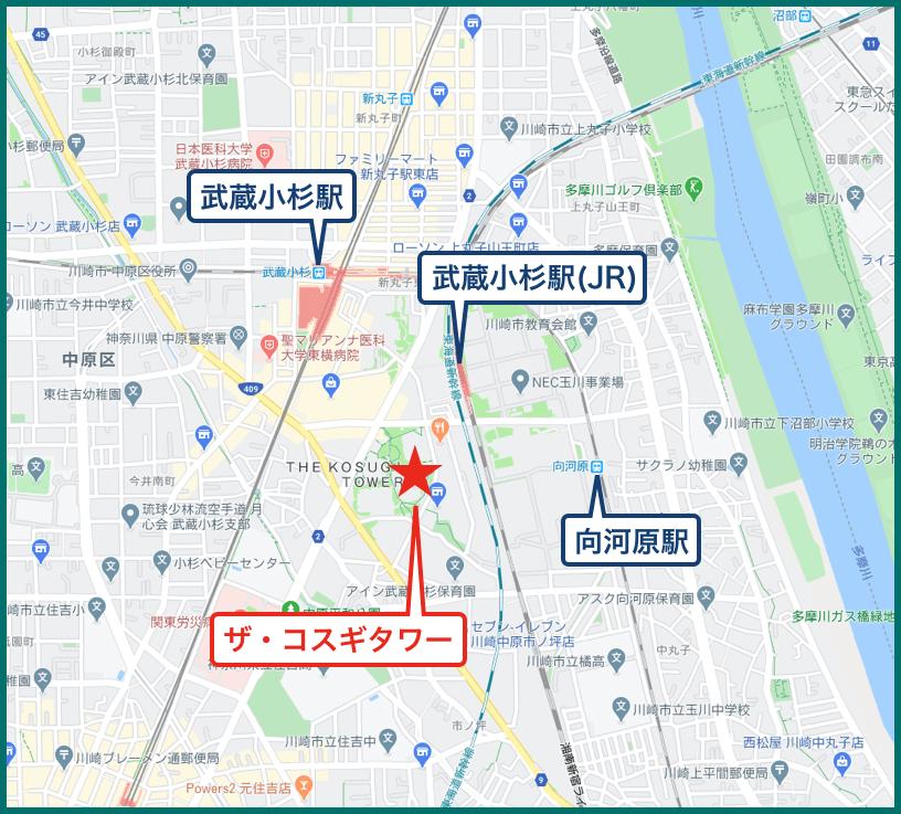 ザ・コスギタワーの地図