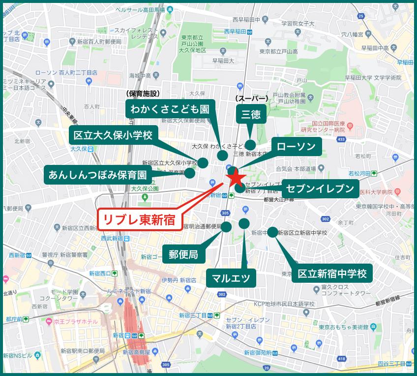 リブレ東新宿の周辺施設