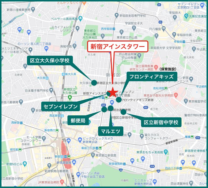 新宿アインスタワーの周辺施設