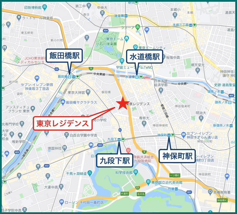 東京レジデンス千代田九段下の周辺施設