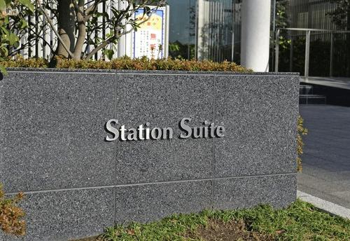 シンカシティステーションスイートのプレート