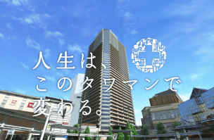 パークシティ武蔵小山 ザ タワーのアイキャッチ