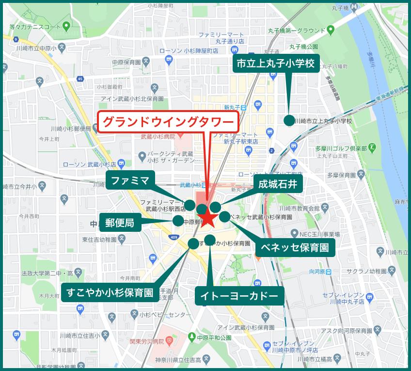 パークシティ武蔵小杉ザ・グランドウイングタワーの周辺施設