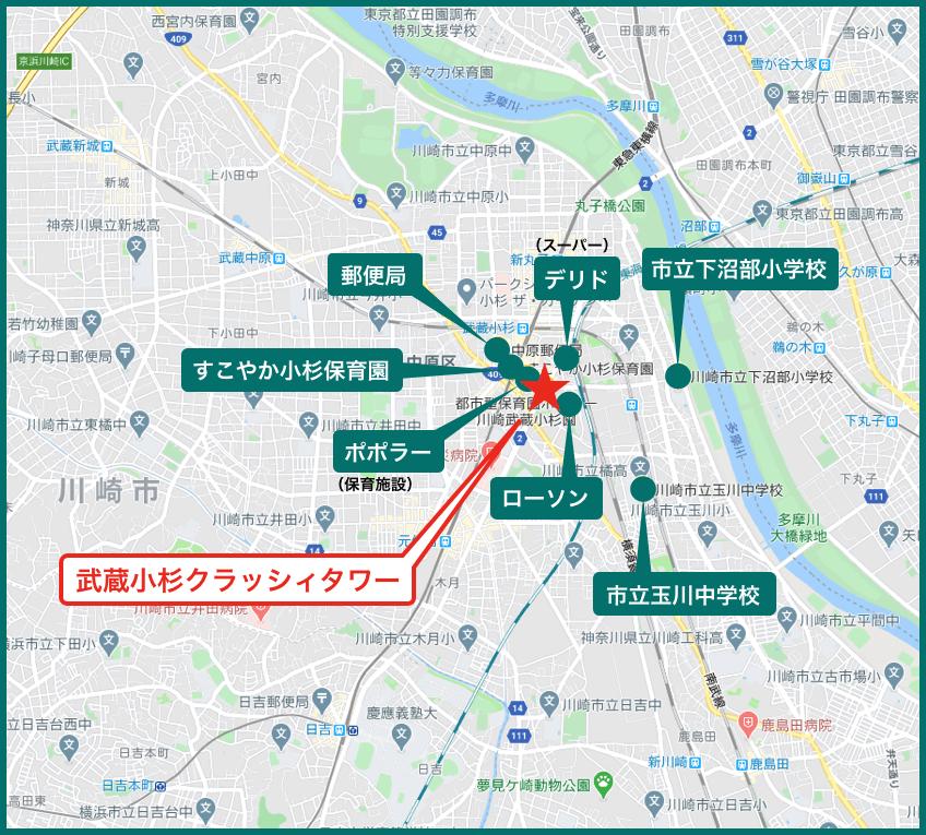 リエトコート武蔵小杉ザ・クラッシィタワーの周辺施設