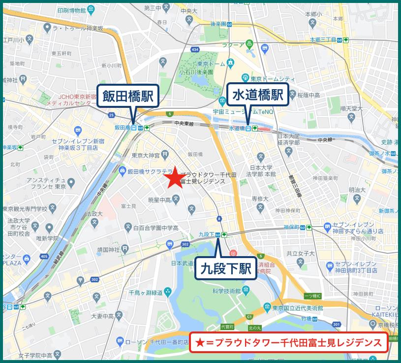 プラウドタワー千代田富士見レジデンスの地図