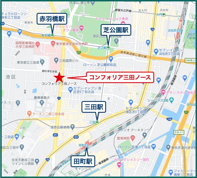 コンフォリア三田ノースの地図