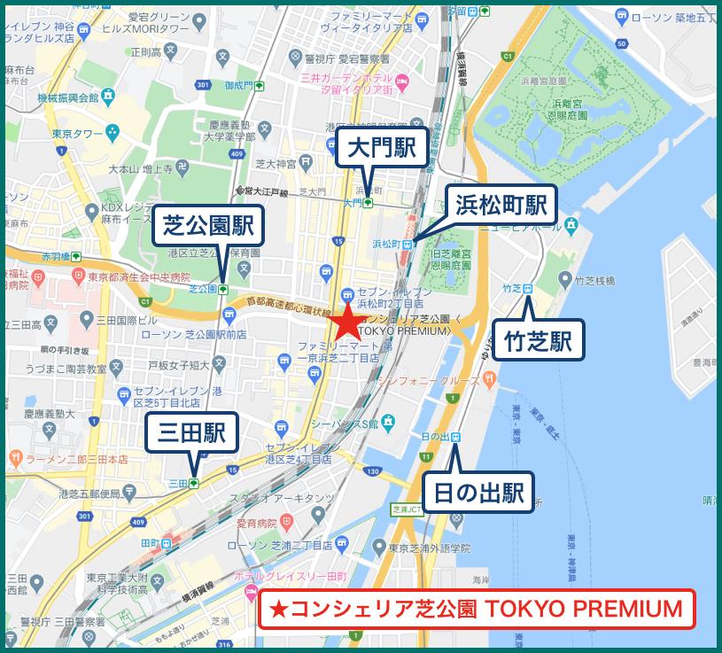 コンシェリア芝公園 TOKYO PREMIUMの地図