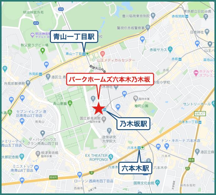 パークホームズ六本木乃木坂アーバンレジデンスの地図