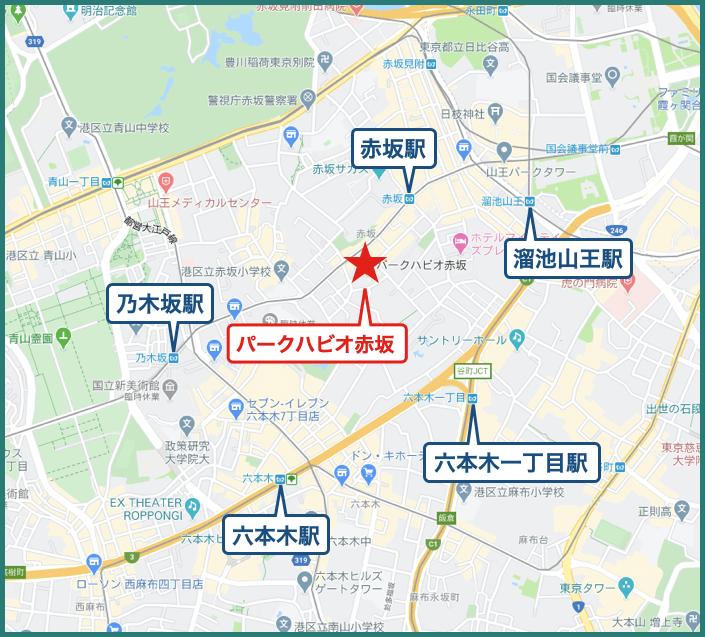 パークハビオ赤坂の地図