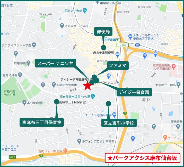 パークアクシス麻布仙台坂の周辺施設