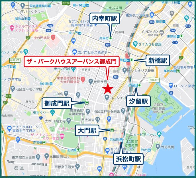 のザ・パークハウスアーバンス御成門の地図