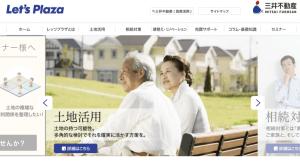 三井不動産HP画像