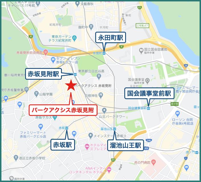 パークアクシス赤坂見附の地図