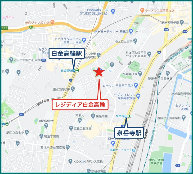 レジディア白金高輪の地図