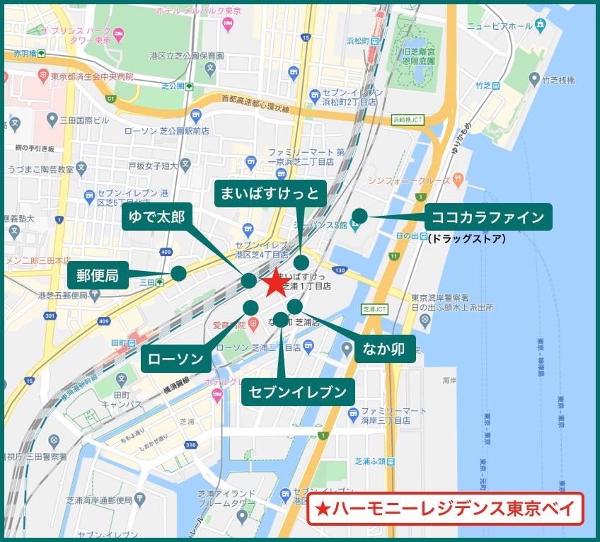 ハーモニーレジデンス東京ベイの周辺施設