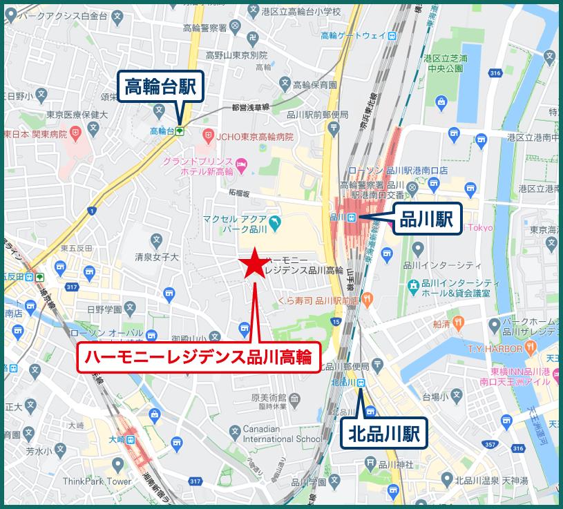 ハーモニーレジデンス品川高輪の地図