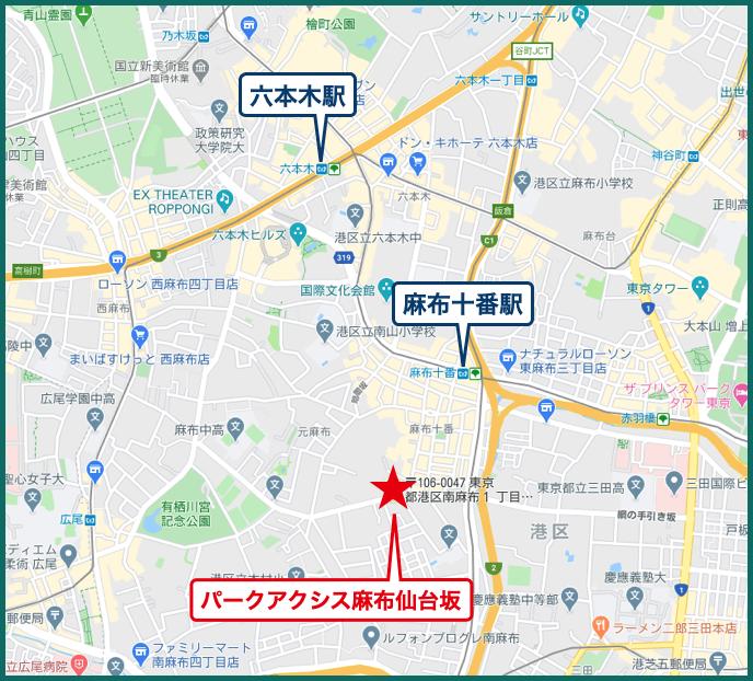 パークアクシス麻布仙台坂の地図