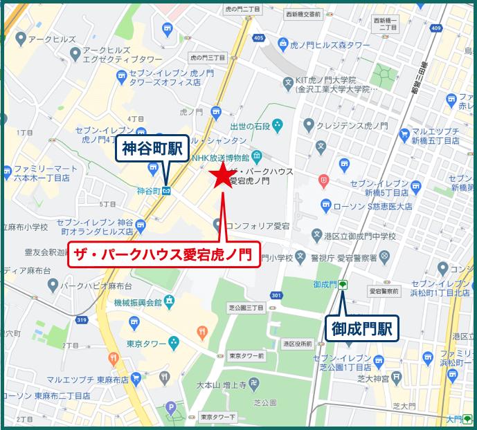ザ・パークハウス愛宕虎ノ門の地図