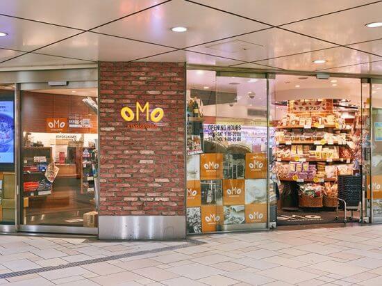 OMO KINOKUNIYAのイメージ