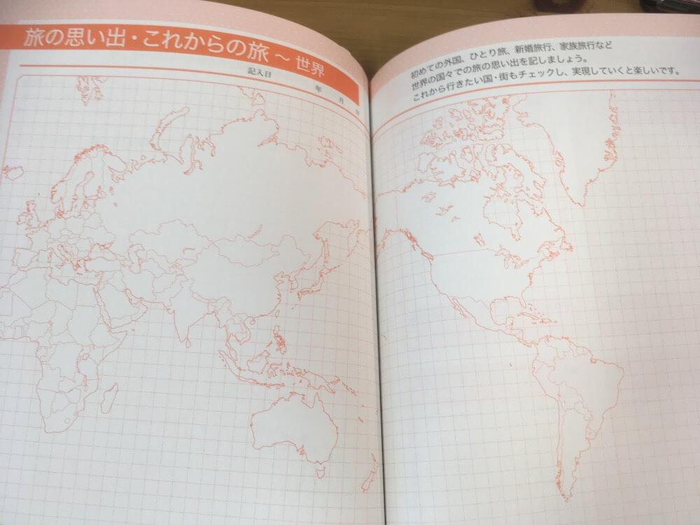 エンディングノートの世界地図