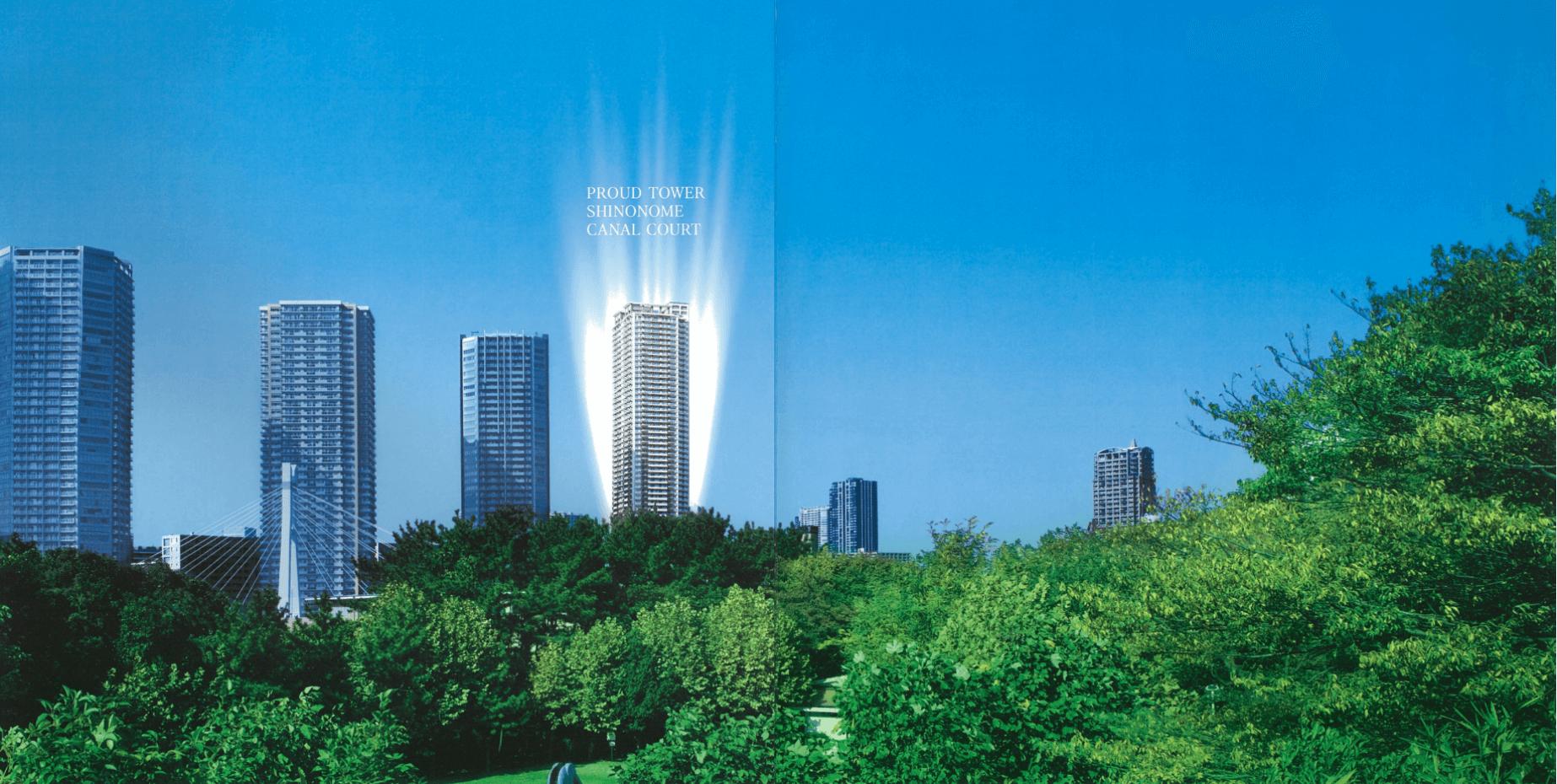 プラウドタワー東雲キャナルコートのイメージ